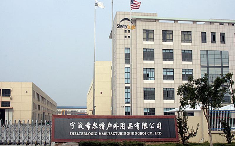 Binhai China